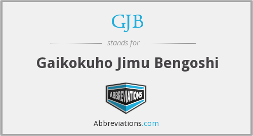 What does GJB stand for?