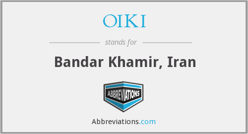 What does OIKI stand for?