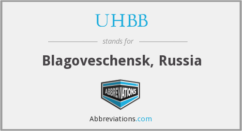 What does UHBB stand for?