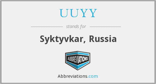 What does UUYY stand for?