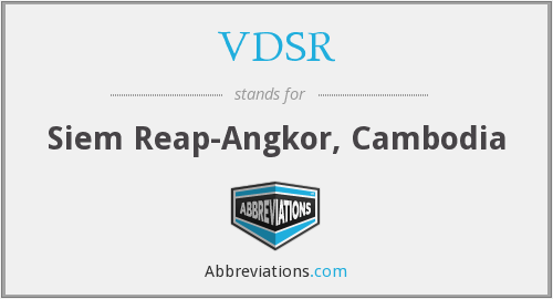 What does VDSR stand for?