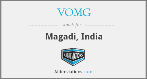 What does VOMG stand for?