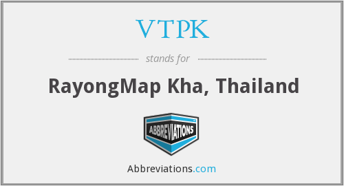 What does VTPK stand for?