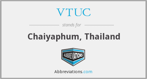 What does VTUC stand for?