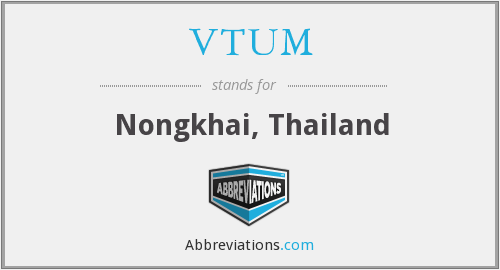 What does VTUM stand for?