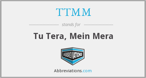 What does TTMM stand for?