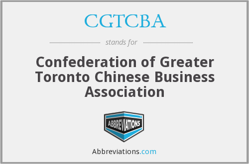 What does CGTCBA stand for?