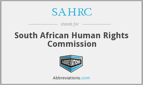 What does SAHRC stand for?