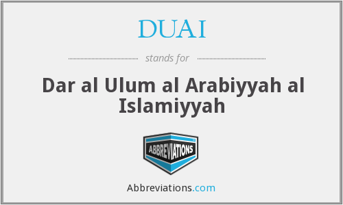What does DUAI stand for?