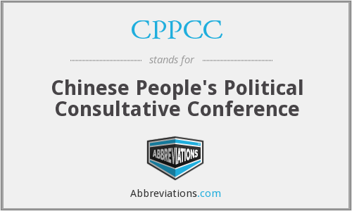 What does CPPCC stand for?