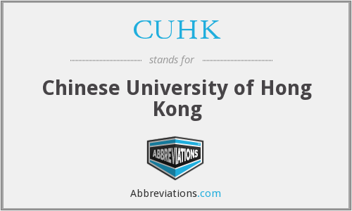 What does CUHK stand for?