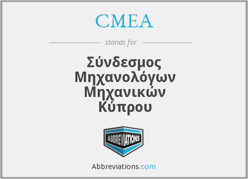 What does CMEA stand for?