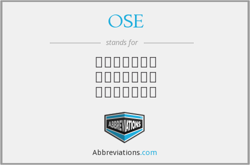What does OSE stand for?
