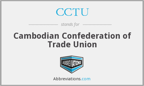 What does CCTU stand for?