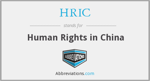 What does HRIC stand for?