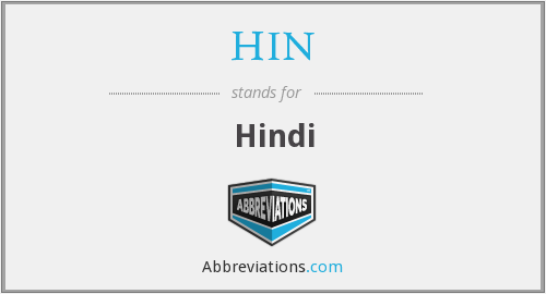 What does HIN stand for?