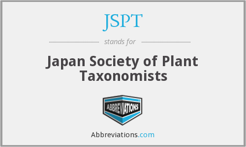 What does JSPT stand for?
