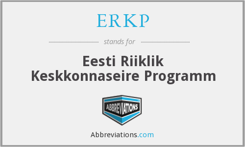 What does ERKP stand for?