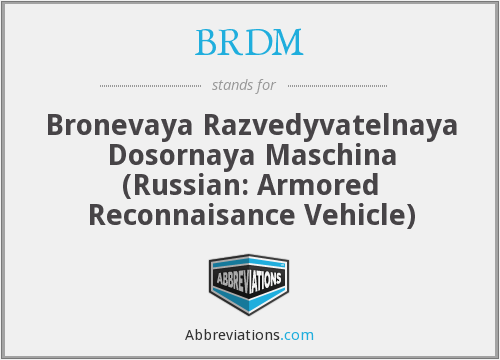 What does BRDM stand for?