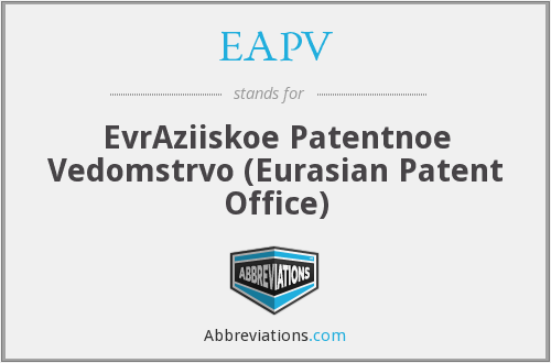 What does EAPV stand for?