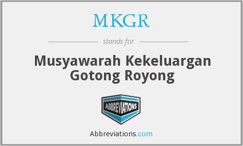 What does MKGR stand for?