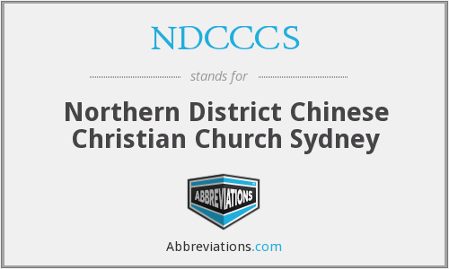 What does NDCCCS stand for?