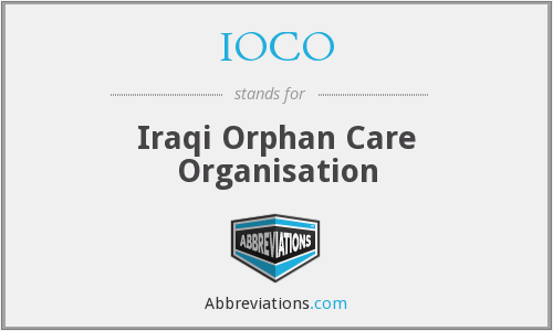 What does IOCO stand for?