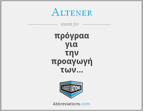 What does ALTENER stand for?
