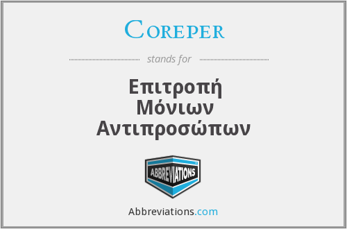 What does COREPER stand for?