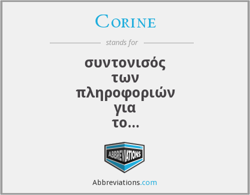 What does CORINE stand for?