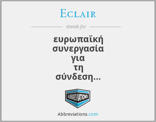 What does ECLAIR stand for?