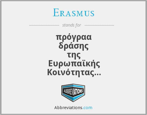 What does ERASMUS stand for?