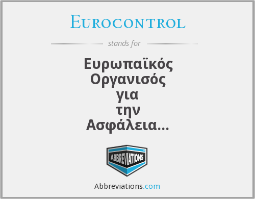 What does EUROCONTROL stand for?
