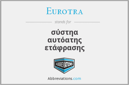 What does EUROTRA stand for?