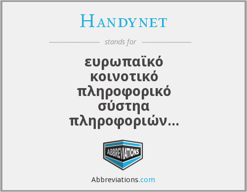 What does HANDYNET stand for?