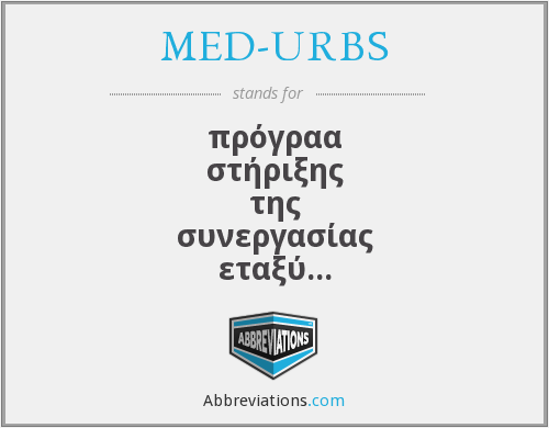 What does MED-URBS stand for?