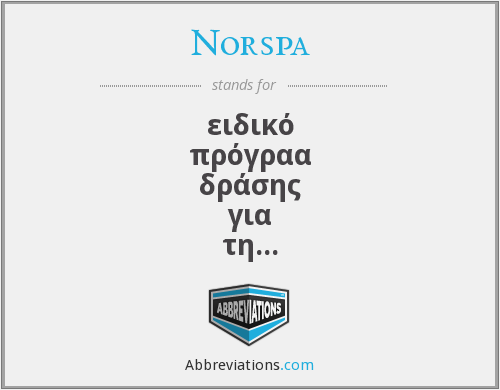 What does NORSPA stand for?
