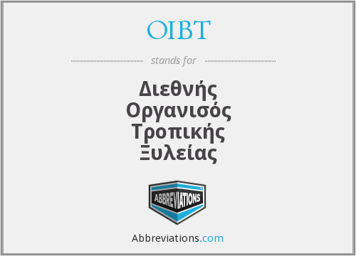 What does OIBT stand for?