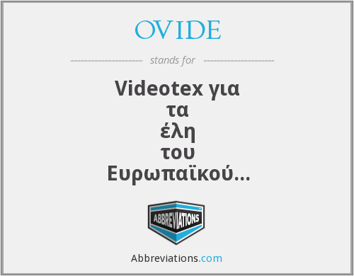 What does OVIDE stand for?