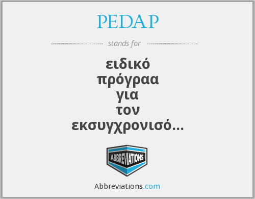What does PEDAP stand for?