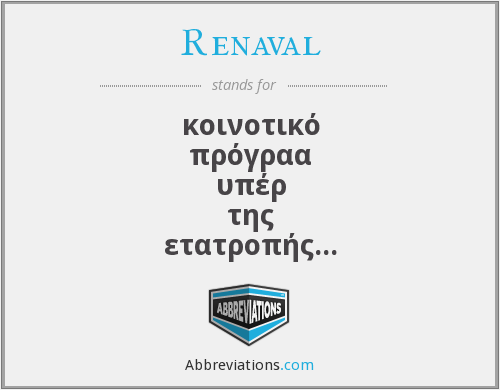 What does RENAVAL stand for?