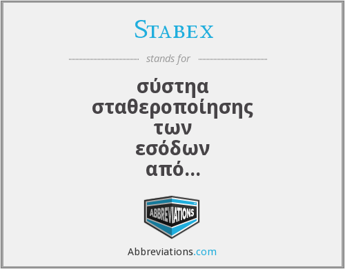 What does STABEX stand for?
