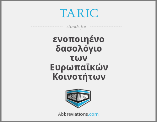 What does TARIC stand for?