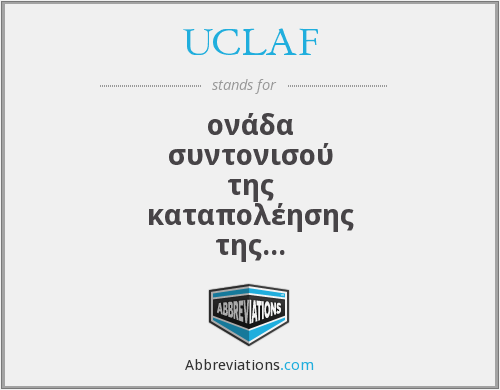 What does UCLAF stand for?