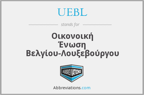 What does UEBL stand for?