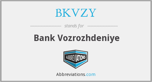 What does BKVZY stand for?