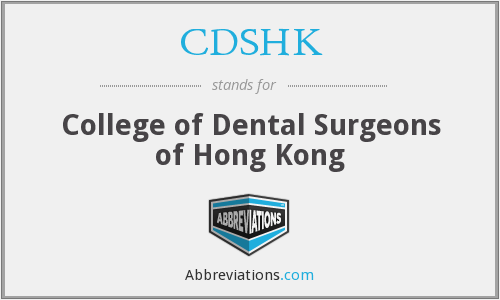 What does CDSHK stand for?