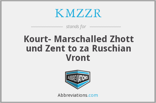 What does KMZZR stand for?