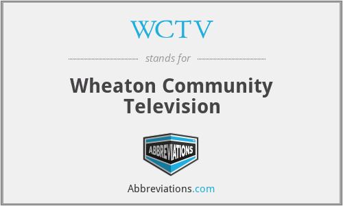 WCTV - Wheaton Community Television