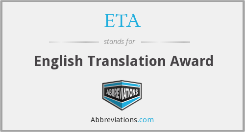 ETA - English Translation Award